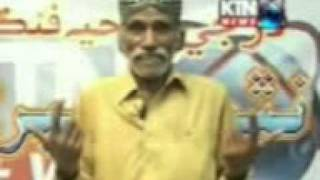 Natho kehri.mp4......by Aijaz A Lashari from Darro