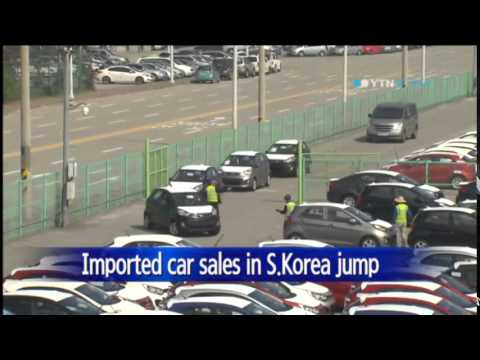 Sales of imported cars in S.Korea rise 25.5% on year in 2014 / YTN