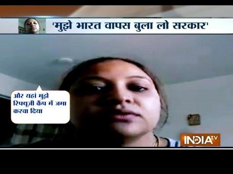 Facebook Video Viral: Watch Indian Women Stuck in Germany Seeks Help from India