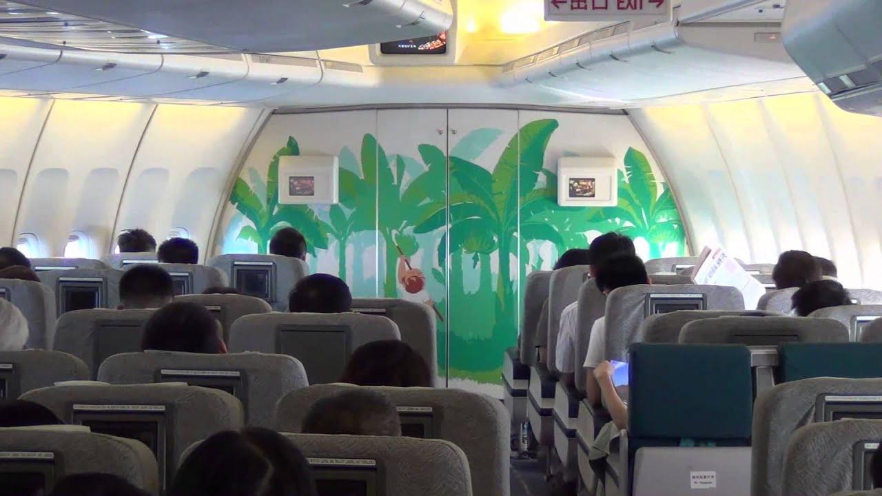 Taipei To Hong Kong In An Eva 747 400m Combi Trip Report