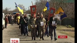 У Немішаєве на Київщині сьогодні в останню путь проводжали кіборга - (видео)