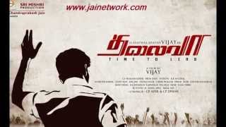 Thalaiva - Thalaivaa first look trailer teaser hd vijay thalaiva tamil movie hd preview gallery