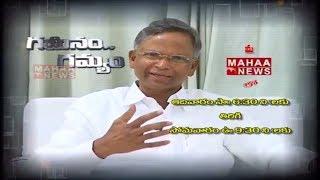 Tirupati MP Varaprasad Rao Gamanam Gamyam | Promo