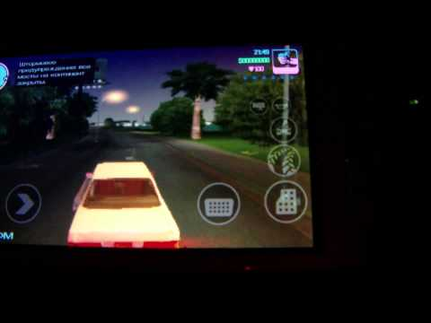 обзор GTA Vice City на Android, Sony Ericsson XPERIA Neo V