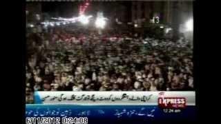 Jalsa e Islami Inqelab JI East Xpress 12am News Report 10 June 2012