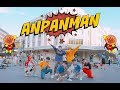[KPOP IN PUBLIC CHALLENGE] BTS(방탄소년단) - ANPANMAN Dance Cover By M.S Crew from Vietnam