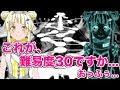 【バンドリ!ガルパ】難易度30楽曲をプレイして見た結果 w w w 【恋は渾沌の隷也】#123 thumbnail