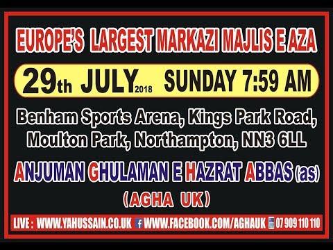Europe's Largest Markazi Majlis-e-Aza 2018 Promo