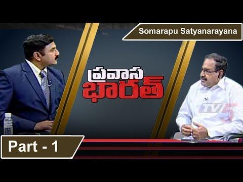 Why KCR Targets Chandrababu on Power Issues | Pravasa Bharat | Part 1 : TV5 News