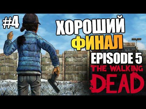The Walking Dead | Эпизод 5: Хороший Финал video