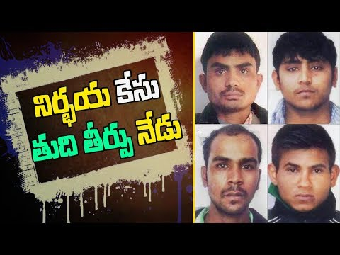 Nirbhaya case | Supreme Court to announce Final verdict today