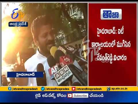 Revanth Reddy Strong Reply to KCR | Full Speech After IT Officialas Meet