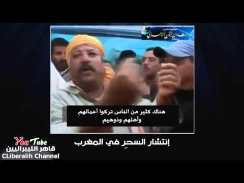 اخطار السياحة في المغرب thumbnail