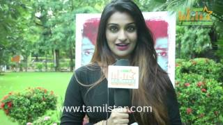 Jai Quheni At Maiyam Movie Team Interview