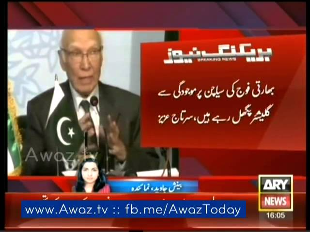 Presence of Indian forces is harmful to Siachen Glacier: Sartaj Aziz