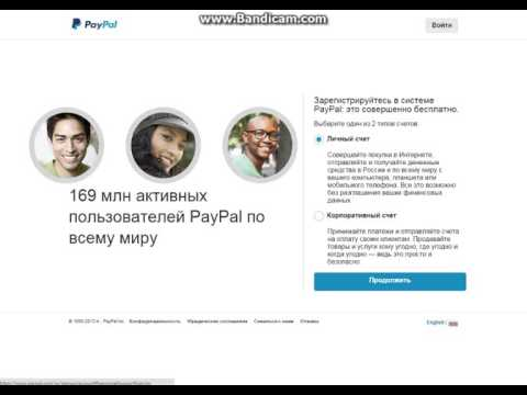 Регестрация PayPal 2015
