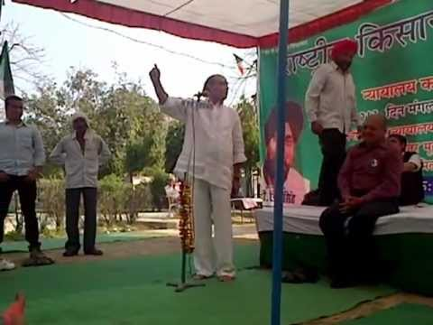 Dr. Hariom Pawar On Black Money, Corruption, Politicians video