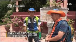 대한민국 화해 프로젝트 용서 - 쫓겨난 제자와 장승 명장_#001