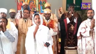 Ethiopian Orthodox mezmur/song by Zemarit Zerfe Kebede