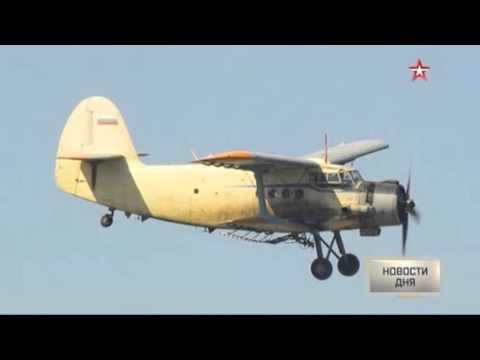 Четыре человека погибли в авиакатастрофе под Ставрополем