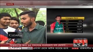 বাংলাদেশের বিশ্বকাপ স্কোয়াড নিয়ে সাধারণ মানুষের প্রতিক্রিয়া   Bangladesh Cricket News