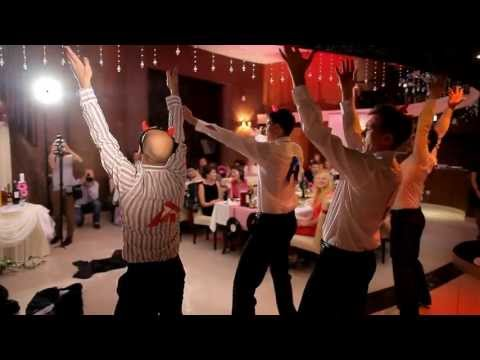 Поздравление танец на свадьбу от друзей