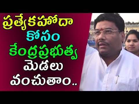 SC ST Commission Chairman Karem Sivaji Visits Tirumala | Latest Political News | ManaAksharam