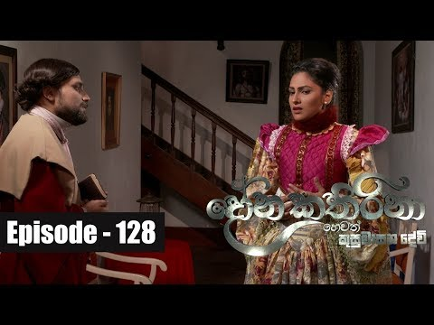 Kusumasana Devi | Episode 128 19th December 2018