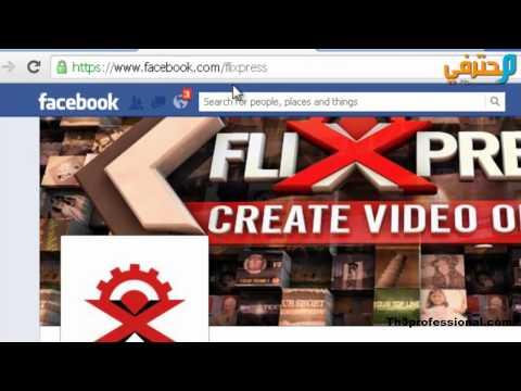 احصل على مبلغ 5 دولار مجانا من موقع flixpress