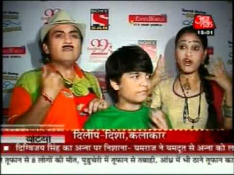 Essel World on Aaj Tak with Tarak Mehta ka Oolta Chashma team