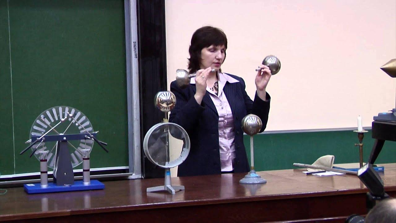 эксперимент физике фото по
