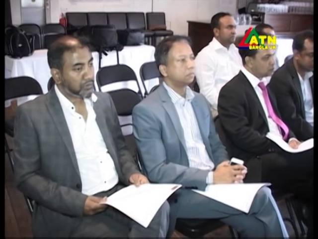 Atn Bangla UK News 19 July 2014