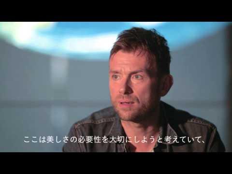 デーモン・アルバーン氏インタビュー / Interview comments by Damon Albarn