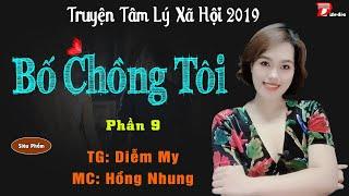Siêu phẩm trện bố chồng nàng dâu P9 - Vở kịch bất ngờ #mchongnhung