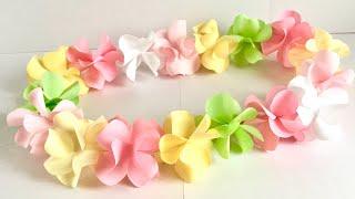 カラーコピー用紙で作るフラワーレイ  Paper Flower Lei