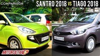 Hyundai Santro 2018 vs Tata Tiago Comparison | Hindi | MotorOctane
