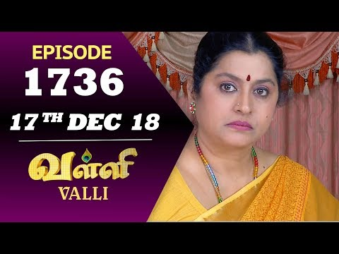 VALLI Serial | Episode 1736 | 17th Dec 2018 | Vidhya | RajKumar | Ajay | Saregama TVShows Tamil