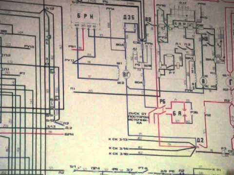 ТЭМ2 электр.схема 1.4 Зарядка