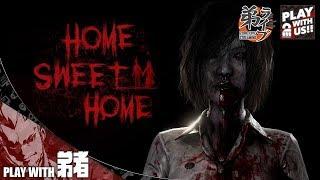 #1【ホラー】弟者の「Home Sweet Home」【2BRO.】