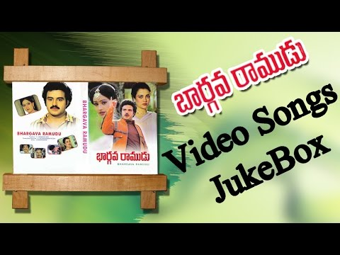 Bhargava Ramudu  Full Movie Video Songs || JukeBox  || Balakrishna, Vijayashanti, Mandakini