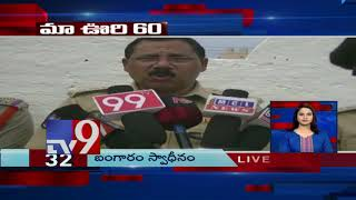 Maa Oori 60 || Top News From Telugu States || 18-10-2018