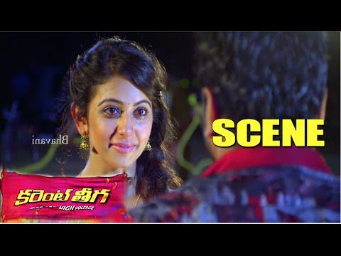 Rakul Preet Singh Expresses Her Love With Manchu Manoj || Current Theega Movie Scenes