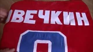 Alex Ovechkin Team Russia Hockey Jersey Unboxing