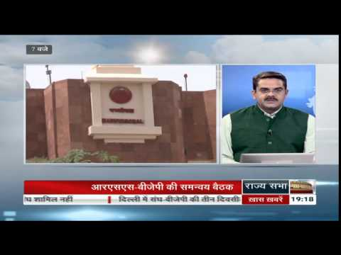 Hindi News Bulletin | हिंदी समाचार बुलेटिन - Sep 02, 2015 (7 pm)