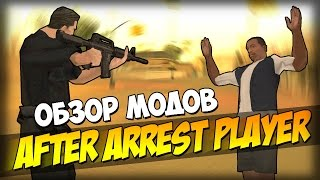 Обзор Модов GTA San Andreas #75 After Arrest Player