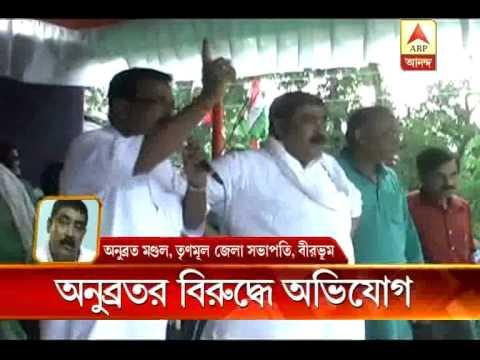 Anubrata Mondal threatened Rabindranath Chattopadhyay