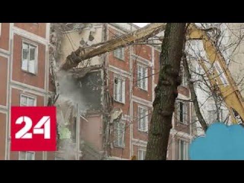 Городские технологии. Реновация близко. Специальный репортаж Дмитрия Щугорева - Россия 24