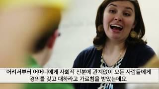"""노숙자인 남자는 버거킹 점원에게 """"500원으로 뭘 살 수 있죠?"""" 라고 물었다. 소년의 반응은?/Ranking World"""
