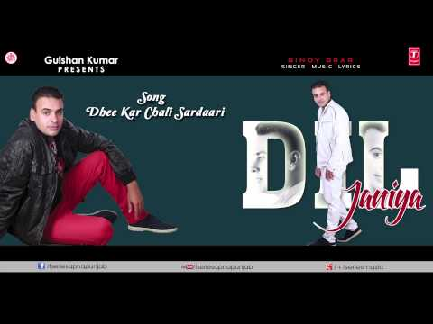 Watch Dhee Kar Chali Sardari (Audio) Song by Bindy Brar | Dil Janiya Album