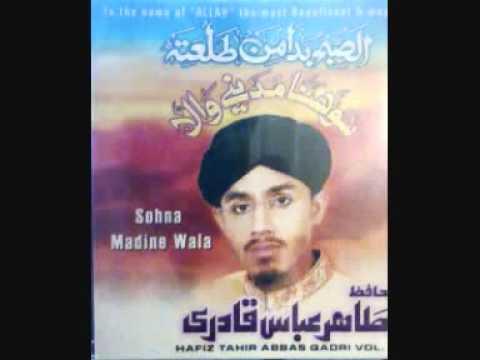 YouTube - Al Madad Ya Khuda - Hafiz Tahir Abbas Qadri.flv